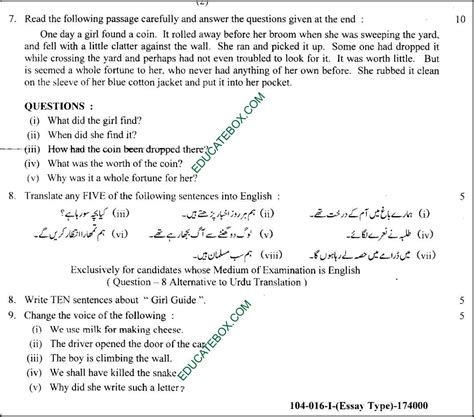 papers filebrew igcse english past essay topics for question paper english past papers for grade 9 english past guess