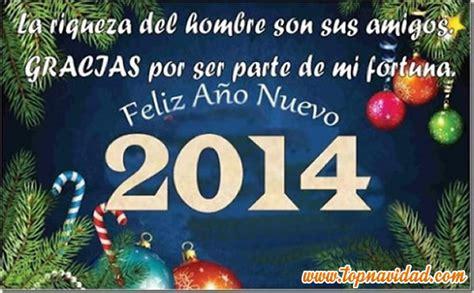 imagenes de navidad y año nuevo 2014 tarjetas y postales de a 241 o nuevo 2014 frases de navidad