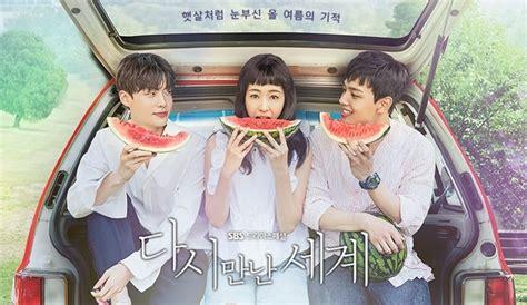 dramacool kdrama list korean drama 2017 dramacool dramanice kdrama engsub