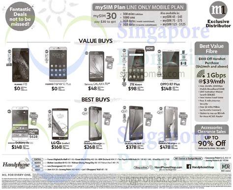 Handphone Zte Axon 7 handphone shop huawei p8 zte axon oppo r7 plus lg g4 huawei p8 honor 6 plus samsung galaxy