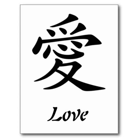 7 Symbols Of A Relationship by Asian Symbol Japanese