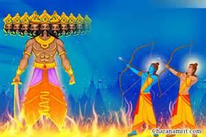 charanamrit 2016 dussehra festival dasara vijayadashami