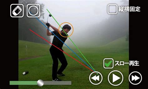 golf swing form golf swing form checker android apps on google play