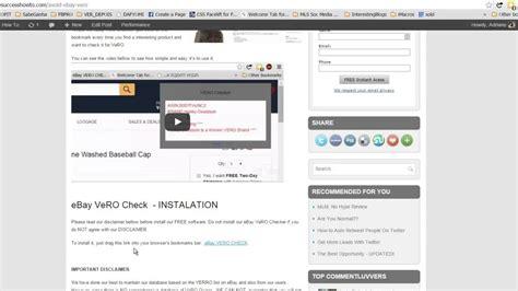 ebay vero ebay vero checker freetool youtube