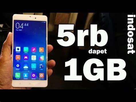 kode paket internet murah indosat kode paket internet murah indosat terbaru only for you