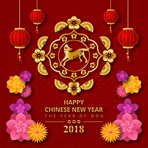 new year flower fair 2018 new year 2018 year of paper banner and