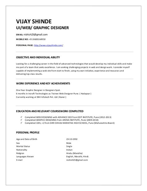 graphic designer resume format indian style web graphic designer in pune