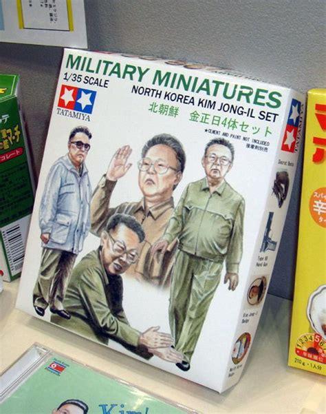 Model Kit Kapal One Garp War Figure Kurohige Shanks Mihawk Luffy francesco fondi フラ on miniature and korea