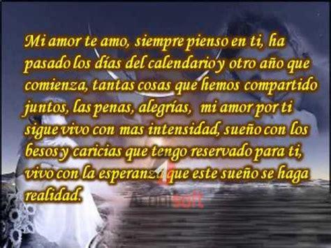 imagenes de amor ala distancia en ingles poema amor a distancia youtube