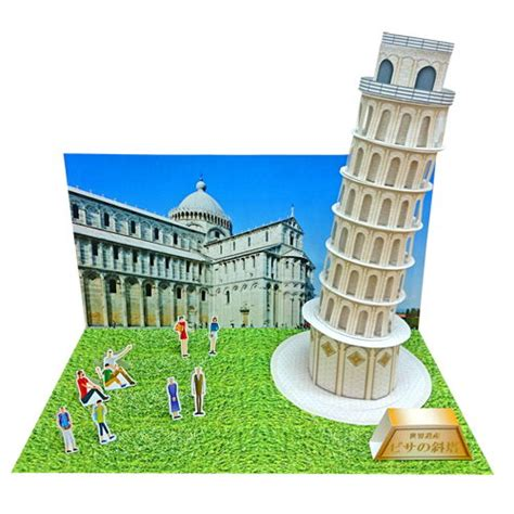 pickup some creativity house diorama tutorial leaning tower of pisa diorama free building paper model