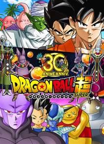 liste des 233 pisodes dragon ball dbz db gt kai dragonball super