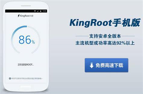 kingroot full version apk tutorial root semua tipe android dengan kingroot apk