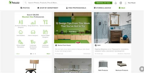 home design software game 100 home design app game 100 house design software game