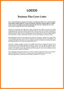 Cover Letter For A Business Plan 6 exle of business introduction