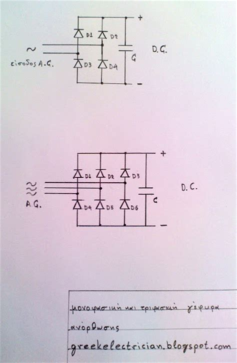 3 phase diode bridge electrician single and three phase plan bridge rectifier