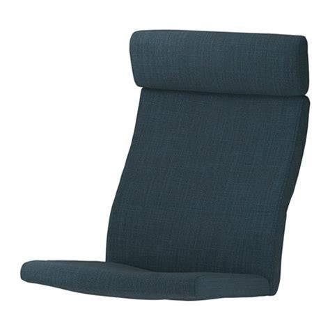 sillon poang ikea po 196 ng coussin fauteuil hillared bleu fonc 233 ikea