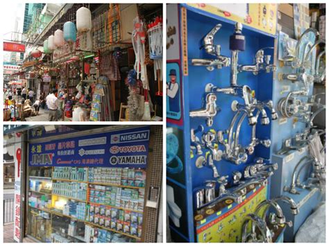 Thompson Plumbing Supply by Bargain In Hong Kong Clothing Homeware And More