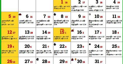 hindu calendar  wedding  calendar