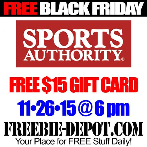 Free Sports Authority Gift Card - free black friday stuff sports authority 15 gift card 11 26 15 6 pm