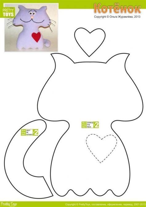 cat pattern pinterest pin by cinzia venezia on diy pinterest sewing ideas