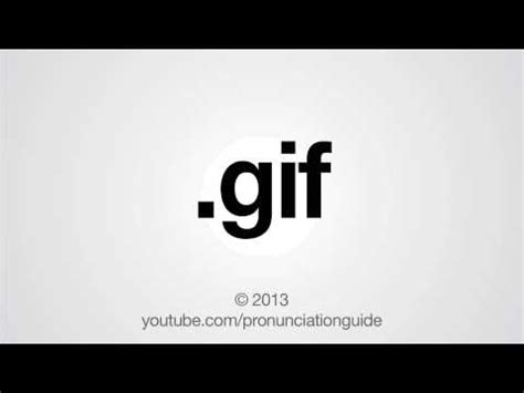 Meme Pronunciation Audio - pronunciation manual know your meme
