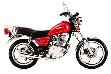 Motos Suzuki Moto Custom 125 Images