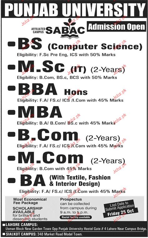 Mba In Lahore by Punjab Admission In Bs Msc Bba Mba And Ba