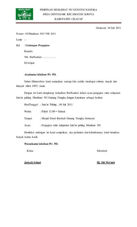 contoh surat undangan pengajian bulanan 28 images uleman aqiqah
