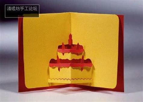 Template For 3d Birthday Card by Wonderful Diy 3d Kirigami Cards With 18 Templates
