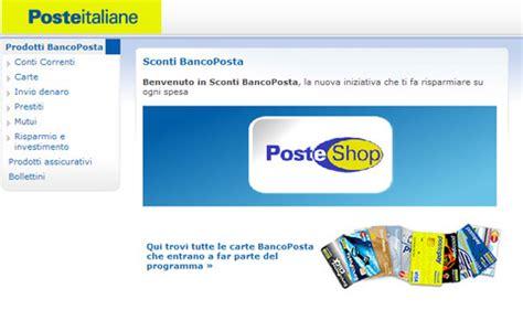 sconto banco posta comunicati eu 187 sconti bancoposta un iniziativa di