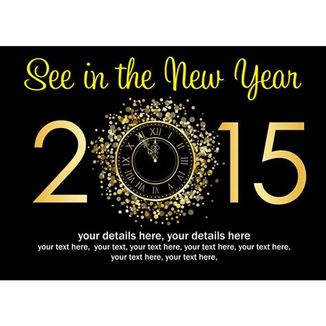 new year event 2015 personalised 2015 new years invitations buzz