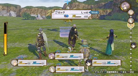 Kaset Ps4 Atelier Firis The Alchemist And The Mysterious Journey atelier firis gets new gameplay showing battle system atelier features synthesis more