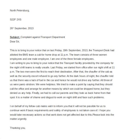 process manager cover letter example