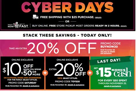 cyber monday desk sale kohl s cyber monday ad 2017
