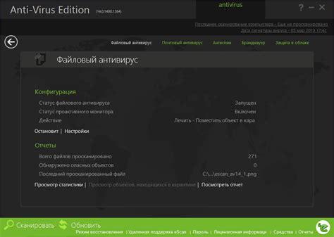 Anti Virus Escan escan anti virus 2015