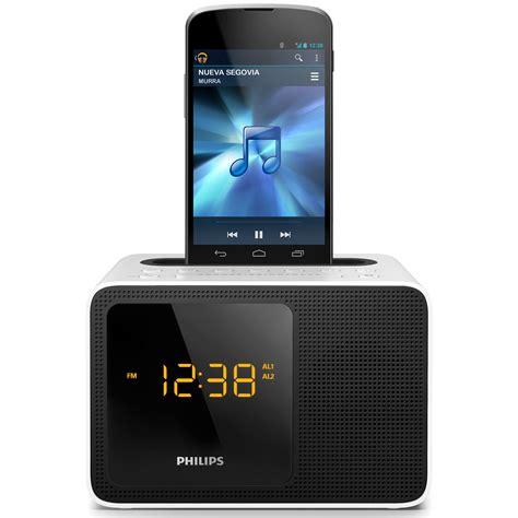 Lu Proji philips ajt5300w radio radio r 233 veil philips sur ldlc