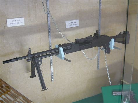 japanese generals file japan type 62 general purpose machine gun jpg