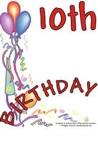 sunburst software solutions inc happy 10th birthday