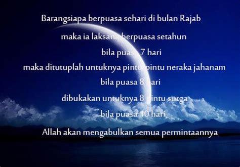 bacaan tentang doa niat puasa bulan rajab sesuai sunnah