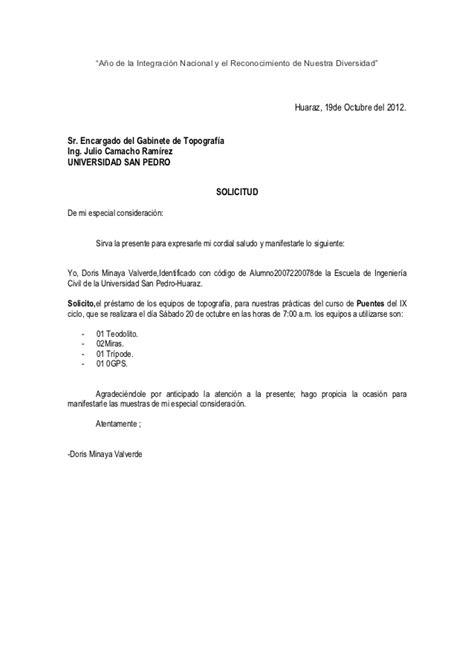 modelo de solicitud simple de permiso solicitud permiso de hora