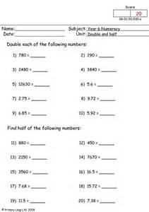 primaryleap co uk double and half 1 worksheet