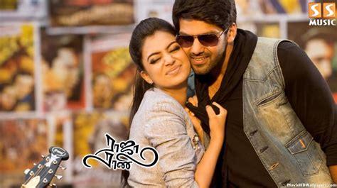raja rani movie image words hd raja rani 2013 1080p bluray dhaka movie