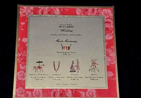 arpita khan wedding card pics a look at arpita khan s royal wedding invitation view