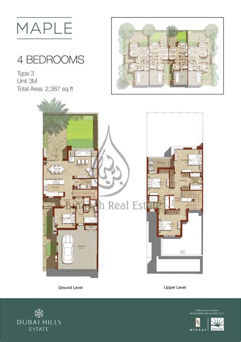 dubai house floor plans maple by emaar properties at dubai hills estate