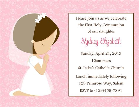 first communion invitation girl digital file 1st
