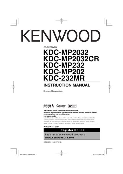 kdc mp235 wiring diagram free wiring diagram