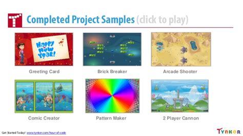 pattern maker tynker plan an hour of code