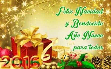 imagenes bonitas de feliz navidad 2016 imagenes de feliz navidad 2016