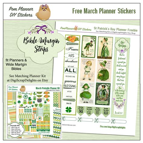 S March Stickers