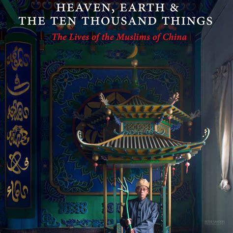 libro heaven earth unseen heaven earth the ten thousand things peter sanders